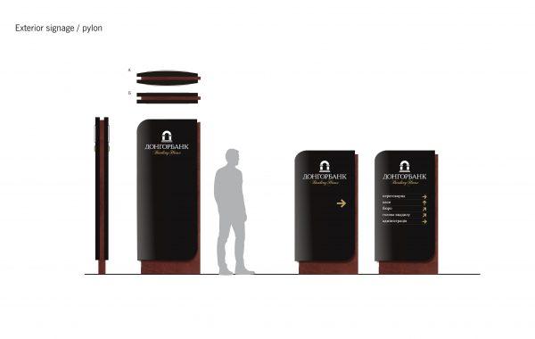 APOGEUM Dongorbank znaki graficzne na pylon