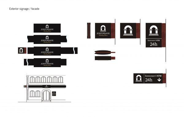 APOGEUM Dongorbank znaki graficzne oznakowanie