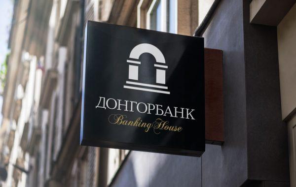 APOGEUM Dongorbank znaki graficzne zewn