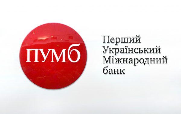 APOGEUM FUIB koncepcja marki brand story logo