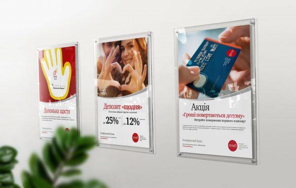 APOGEUM FUIB koncepcja marki brand story plakat