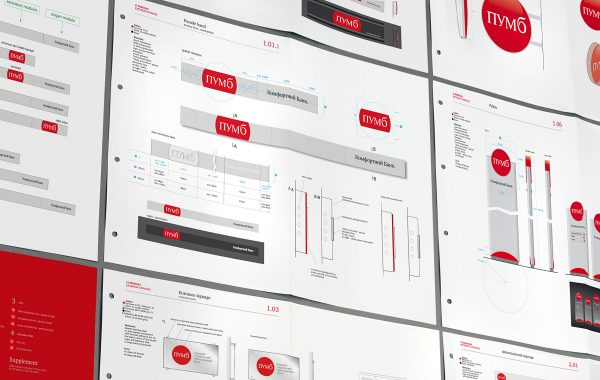 APOGEUM FUIB koncepcja marki brand story manual